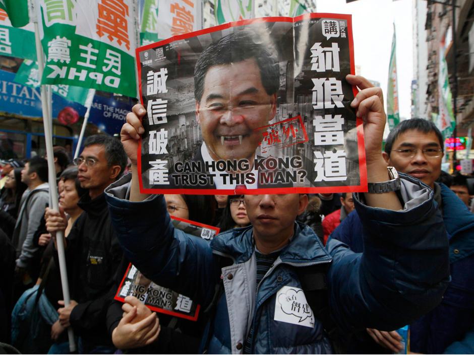 Hong Kong Protest image
